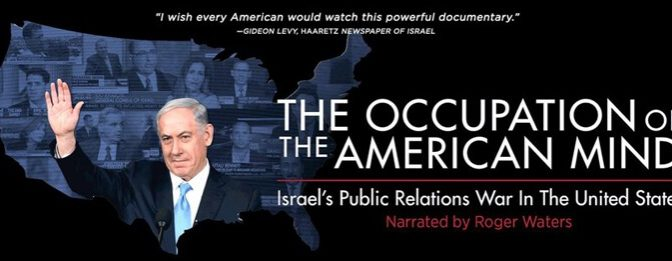 "Film Show ""Occupation Of The American Mind"""