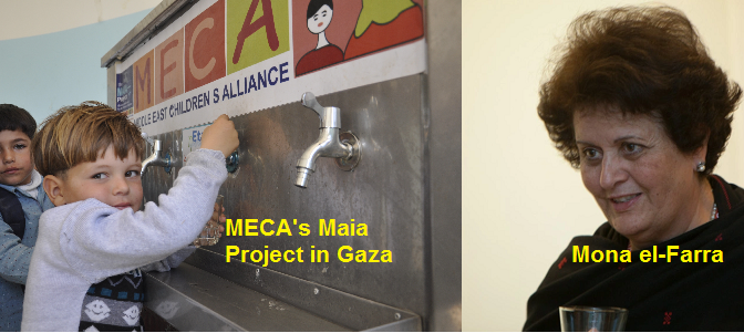 UPDATE FROM GAZA WITH DR MONA EL-FARRA