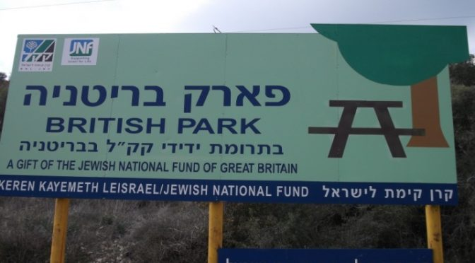 Public Meeting: JNF UK – Complicit In Ethnic Cleansing