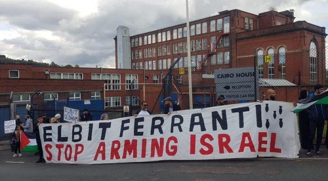 Vigil – Shut Elbit Down- Stop Arming Israel